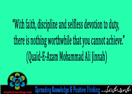 Motivational Quotes About Faith And Discipline Learn Arabic