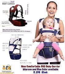 Available now @ Tirkasso Wholesale 360... - Tirkasso wholesaler ...