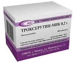 <b>Троксерутин</b>-<b>МИК</b>, капсулы <b>200 мг</b>, <b>50</b> шт. - купить, цена и отзывы ...
