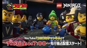 lego ninjago all elemental masters online -