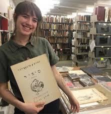Alumni Recommendations | Yiddish Book Center