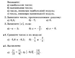 Рабочая программа по математике класс Зубарева Мордкович  hello html 2ea696cd gif