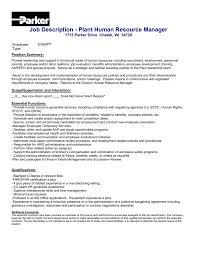 Personnel Management Job Description Job Description Plant Human Resource Manager