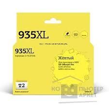 Жёлтый (<b>Yellow</b>) струйный <b>картридж T2 HC2P26A</b> — купить в ...