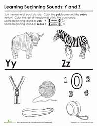 With these fun phonics videos, your children will improve their pronunciation. Words That Start With Y And Z Worksheet Education Com