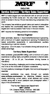 Jobs In Mrf Limited Vacancies In Mrf Limited Opportunities At