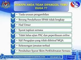 Resume terbaik untuk temuduga kerajaan