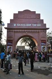 kolkata book fair  2011 book fair gate