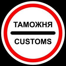 ГУАП Таможенное дело К ВКонтакте