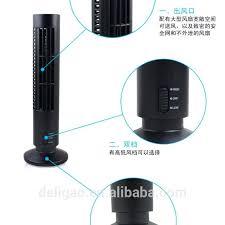 mini tower desk fan air cooling minimax