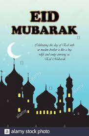 EID Mubarak Poster - Happy Eid Mubarak - Eid Mubarak Stockfotografie - Alamy