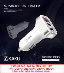 Nơi bán Tẩu sạc nhanh oto xe hơi KAKU - Màn hình hiển thị - 2 cổng USB - sạc  điện thoại trên oto, tẩu sạc ô tô, tau sac xe,Tẩu Sạc