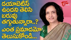 Diabetic Food Chart In Telugu Diabetes Diet Plan Telugu Food Habits
