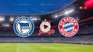 مشاهدة مباراة بايرن ميونخ وهيرتا برلين في بث مباشر يلا شوت الدوري الالماني  - الشامل الرياضي
