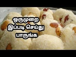 Tamil recipes are usually a perfect blend of tangy, sour, sweet and spicy ingredients and vary a lot from the cuisines that hail from other south indian states. 18 Bombay Sweets Ideas Indian Desserts Sweets Indian Sweets