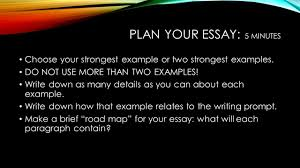 the staar expository essay a how to reference guide ppt plan your essay 5 minutes choose your strongest example or two strongest examples