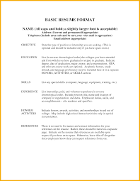 References For Resume Resume And Cover Letter Resume And Cover