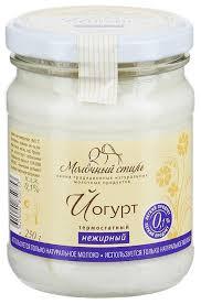 <b>Йогурт Молочный стиль нежирный</b> 0.1%, 250 г — купить по ...