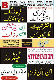 composing job composing and designing multan