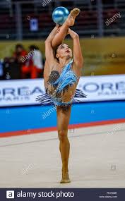 september 11 2018 salome pazhava of georgia during rhythmic gymnastics world chionships at the arena armeec in sofia at the 36th fig rhythmic