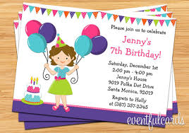 Birthday Party Invitation Balloon Birthday Party Invitation For Little Girl Etsy