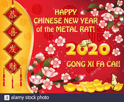 Happy Chinese New Year 2020. Floral greeting card with text in Chinese and  English. Ideograms translation: Congratulations and make fortune Stock  Photo - Alamy