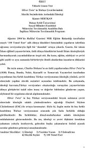 oliver twist essay document image preview persuasive essay topics animals samples of descriptive essay of