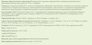 В Кемерове уволили маму координатора штаба Навального Новости  В Кемерове уволили маму координатора штаба Навального