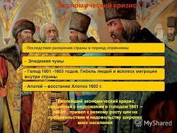 Презентация на тему Московский государственный университет  4 Экономический