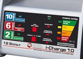 Зарядное <b>устройство QUATTRO ELEMENTI i-Charge</b> 10 полный ...
