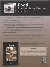 dan beachy quick archives department of english co150 faculty if you re using the food reader please encourage your best students to submit essays for the food essay contest