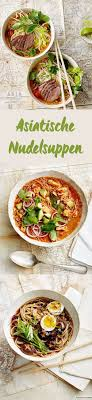 25 best ideas about Pho rezept on Pinterest Pho suppe Pho and.
