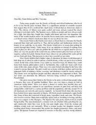 persuasive essay sample middle school docoments ojazlink short argumentative essay example sample for
