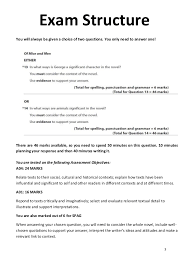 essay on english literature essay on english literature sample college essay in english