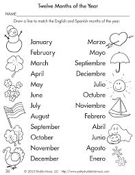 Printable Bingo For Valentines Day Archives Playground Free Spanish ...