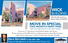 office space for lease flyer commercial