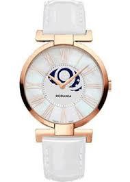 Швейцарские наручные женские <b>часы Rodania</b> 25106.33 ...