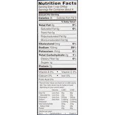choice organic bone broth beef 32 oz