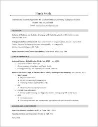 Free Resume Template Word Singapore Resume Resume Examples Resume Unique Resume Format Word