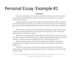 bookworm my essay double identity essay