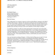 Grant Application Letter Example Archives - Arsyan.co Refrence Grant ...