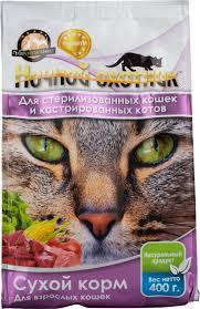 <b>Сухие корма</b> для кошек <b>Ночной</b> Охотник - купить <b>сухие корма</b> для ...