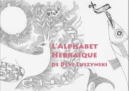 l alphabet hébraïque de devi tuszynski