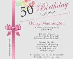 50th Wedding Anniversary Invitation Cards Samples Awesome Sample