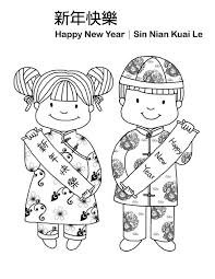 Small Picture Celebrating Chinese New Year from Ancient China Coloring Page NetArt