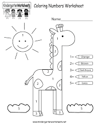 Please use any of the free, printable math coloring sheets below in your classroom or at home. Coloring Numbers Worksheet Free Kindergarten Math Worksheet For Kids