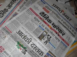essay on newspapers in  essay on newspapers in
