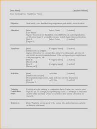 Resume Format Word File Download Best Of Luxury 13 New S Resume
