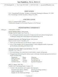 any job resume objective samples for examples good resumes