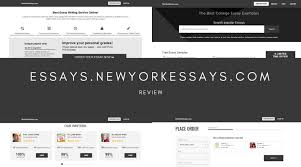 essays newyorkessays com review does not provide a suitable  essays newyorkessays com review